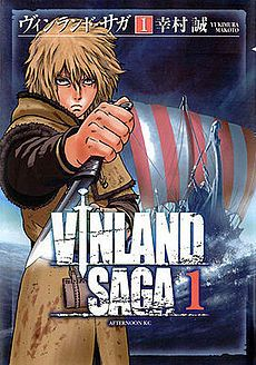 Sweyn Forkbeard (960 – 3 February 1014) is a primary antagonist in the manga Vinland Saga by Makoto Yukimura - Vinland Saga volume 01 cover.jpg