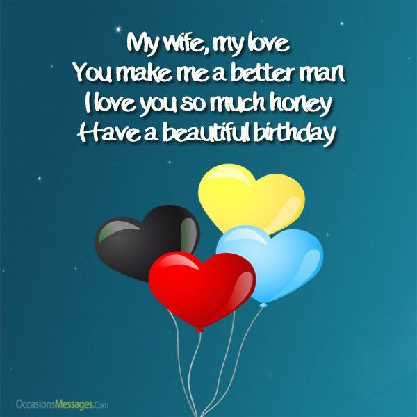 Birthday-messages-for-wife