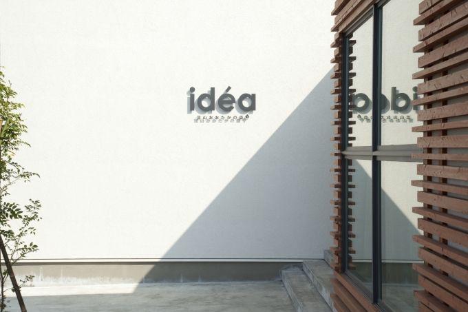 idea 流山おおたかの森店|設計・デザイン実績|WHATS Inc./株式会社ワッツ|美容室サロンの設計・内装・デザイン