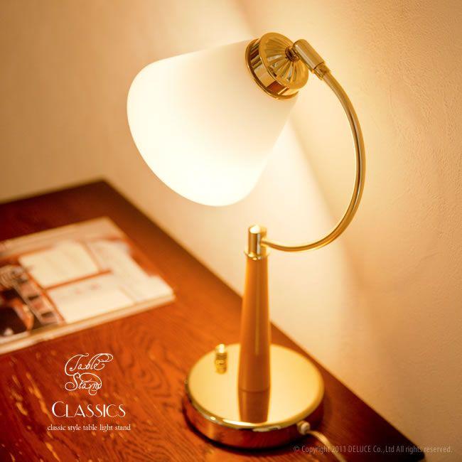 テーブルライト テーブルランプ 。【送料無料】 テーブルランプ テーブルライト スタンドライト デスクライト スタンド照明 LED付 調光式 照明 ライト ホワイト インテリアライト 寝室照明 ベッドサイドライト クラシック review