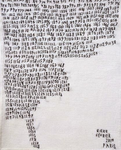 Embroidery by Rieko Koga. Vill göra något sådant här men med min dotters personnummer eller kanske ett släktträd. Pepp!