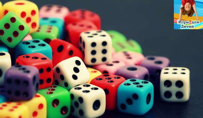 Математические игры для школьников
