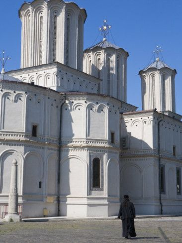 Romanian Patriarchal Cathedral, Bucharest, Romania