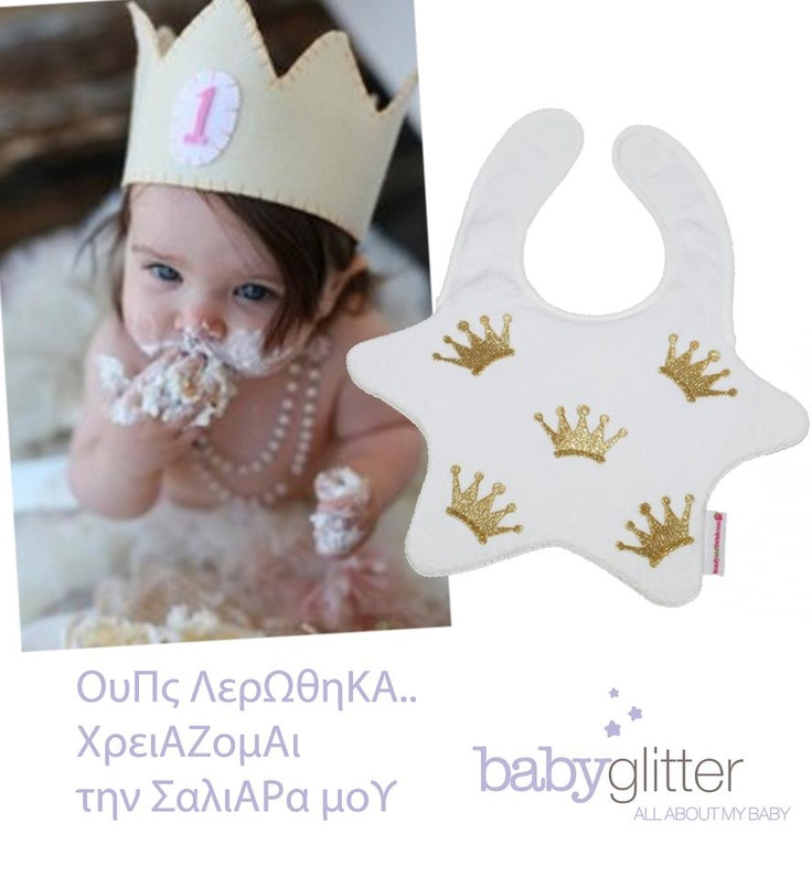 Ουπςςςς Λερώθηκα..  http://babyglitter.gr/new-products.html