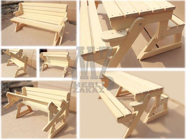 Стол трансформер с лавками своими руками чертежи
