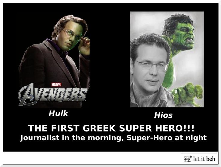 Hios as Hulk