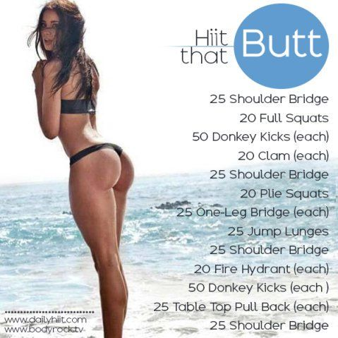 You want that butt bathing suit ready?   Never fear...BodyRock is here!  Click the link to get that booty!  http://www.dailyhiit.com/hiit-blog/hiit-workout/butt-exercises/hiit-butt/