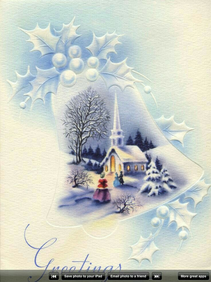 Светлым рождеством открытки