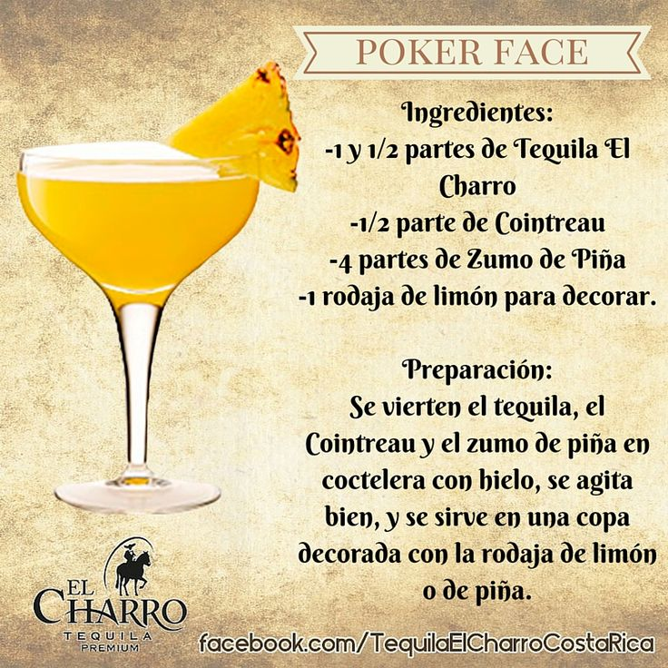 Poker Face, con Tequila El Charro! #Tequila #TequilaElCharro #Coctel #Cocktail #PokerFace