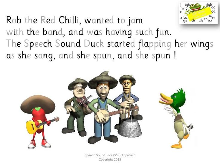SSP Yellow (Phonics) Level Workbook page - 'j' - jam - Learning to read ...