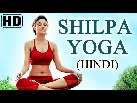 Shilpa Yoga In Hindi ►For Complete Fitness for Mind, Body and Soul – Shilpa Shetty | only video