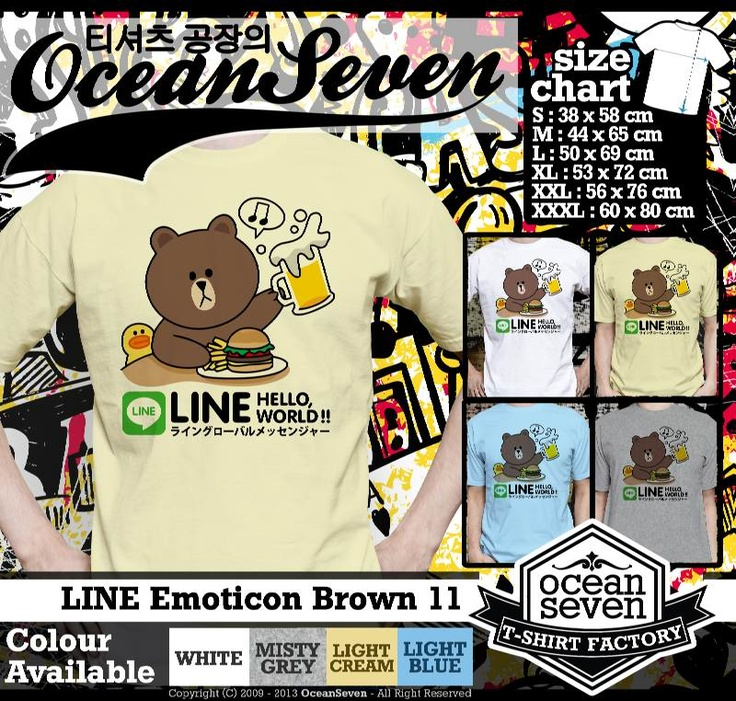 Kaos LINE Emoticon Brown 1