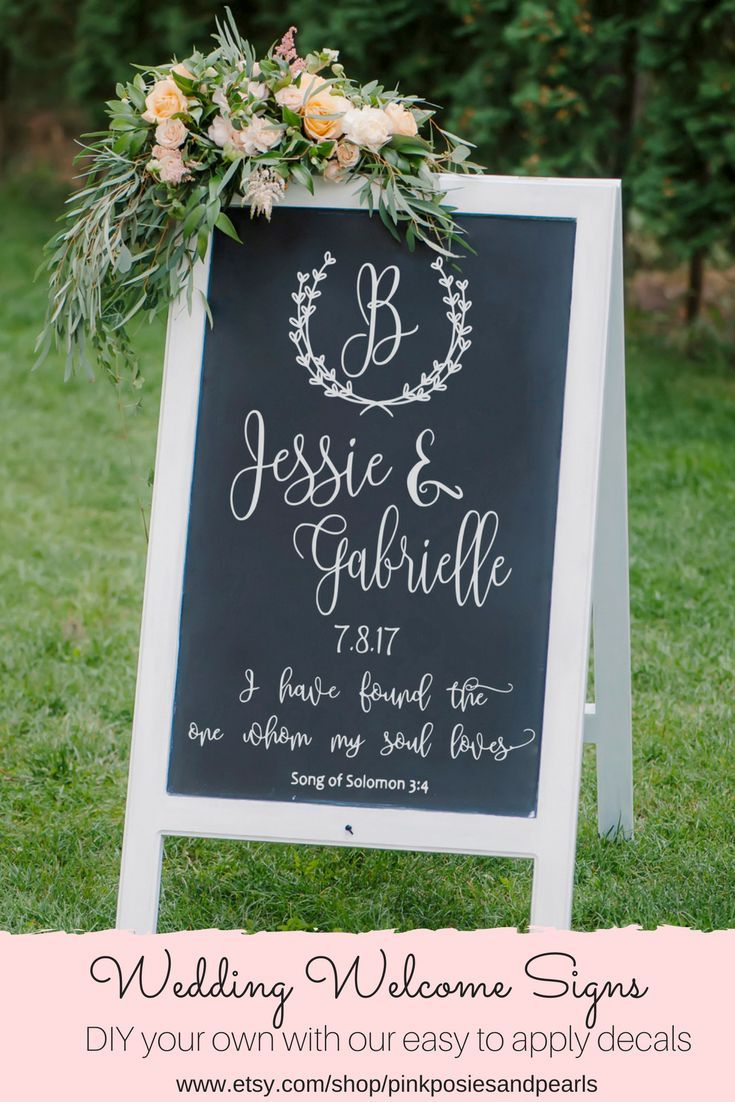 Wedding Chalkboard Welcome Sign- Forget pricy wedding signage! These gorgeous decals will turn up the elegance notch on your big event for a fraction of the cost of handpainted signs. Pick out a chalkboard, mirror, sheet of acrylic or even a piece of wood, sand and stain, and then apply one of our custom decals to create a jaw-dropping Welcome sign!  www.etsy.com/shop/pinkposiesandpearls www.pinkposiesandpearls.com  #wedding #weddingwelcomesign #rusticwedding #woodweddingsigns #woodwelcomesign