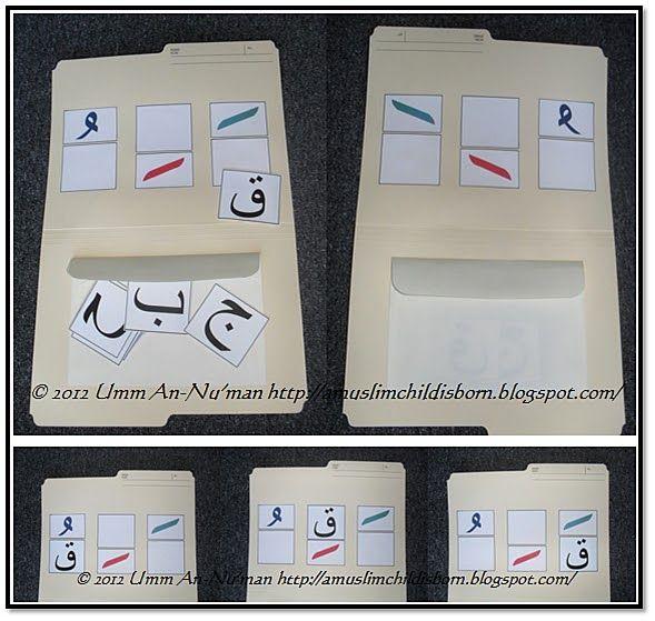السلام عليكم ورحمة الله وبركاته   This file folder game is used along side an audio program for children that introduces at-tashkeel but can...