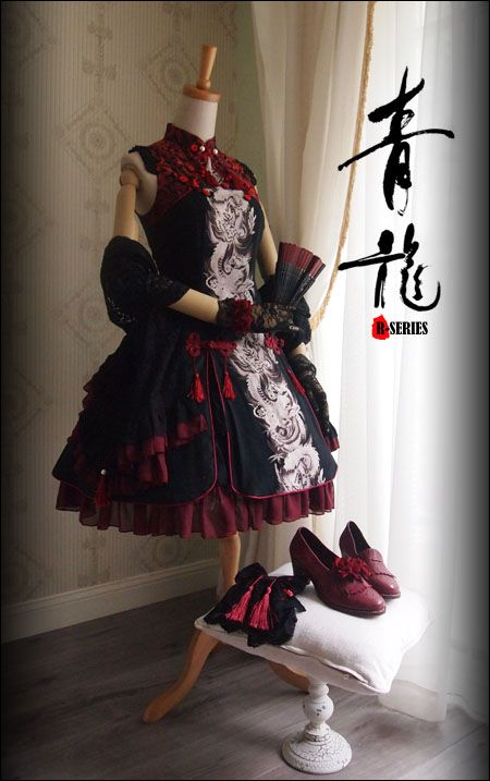 ✸✸✸ PreOrder: R-Series Blue Dragon Wa Lolita JSK (EXCLUSIVE) ✸✸✸ Pre Order Price: $227.99 (SAVE $67) ✸✸✸ Pre Order Time: Ends on Oct. 20th.