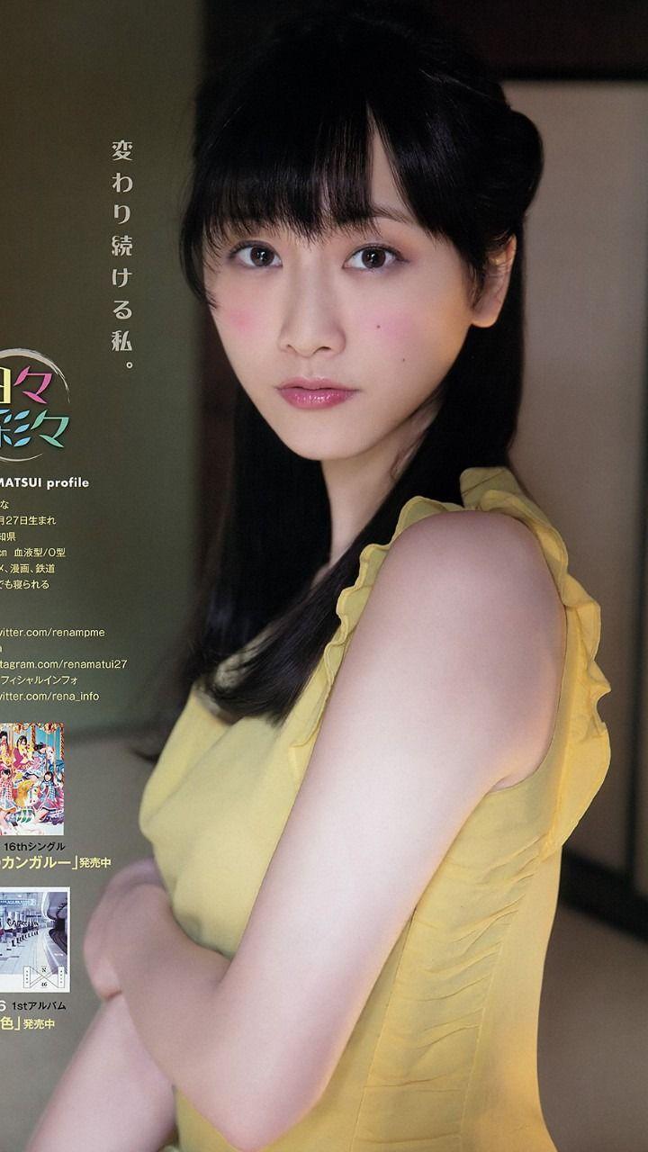 ま 松井玲奈 ske48 ファイル 439 3 グラビアbox sp iboard young animal animal magazines japanese beauty