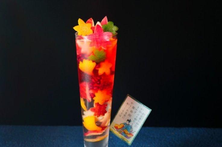 琵琶湖ホテル「百人一首カクテル」第2弾 - シャンパン&フルーツで紅葉や密かな恋心を表現