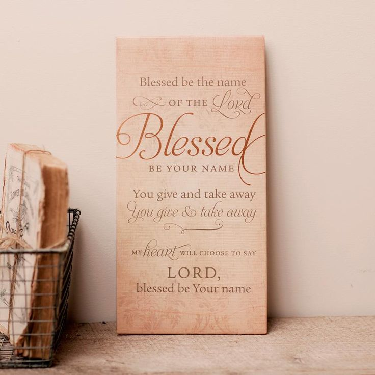 11 best home decor images on pinterest christian cards for life lyrics for life blessed be the name of the lord wall plaque stopboris Images