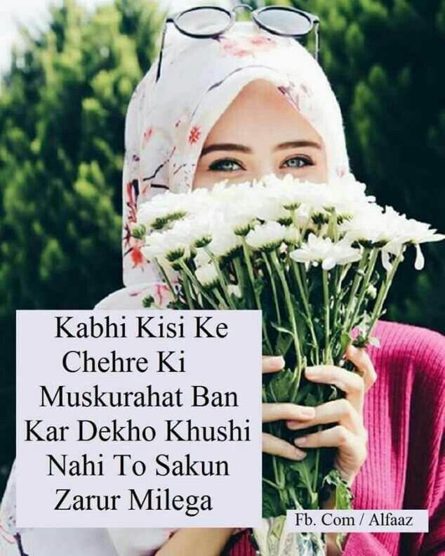 Mujhe Kambal Manga De O Bedardi Film Song: 3503 Best Images About Dil Ki Batein On Pinterest