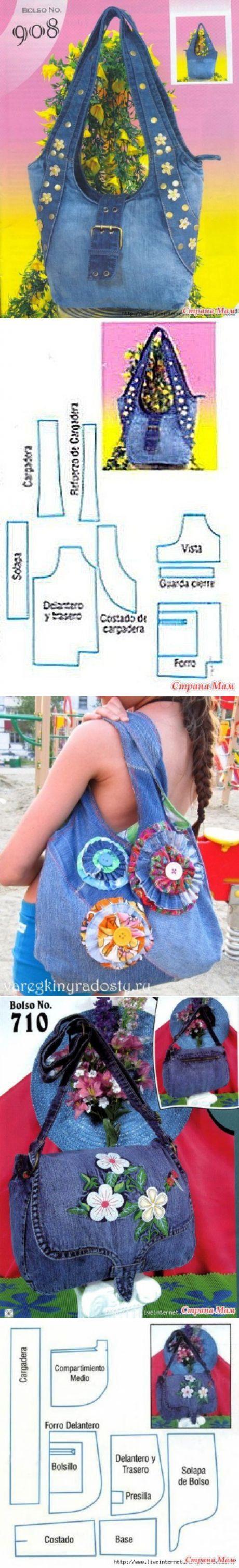 Denim + sumki.Idei patrón (costura y sastrería) | Revista inspiración modista