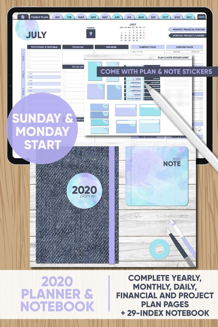 2020 Planner Notebook Yearly Monthly Weekly And Daily