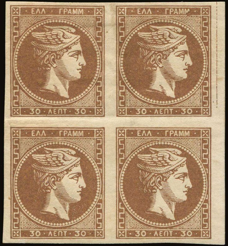 30l.yellow-brown in marginal BLOCK OF 4.Large margins (Ηellas 45f).Extremely rare in multiple