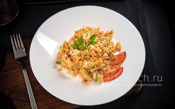 кускус курица томаты овощи - пошаговый рецепт с фото