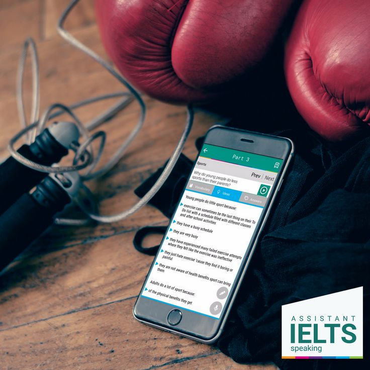 IELTS Speaking Assistant Topic 50 Part 3: Sports (8 questions) ✅Why do people need to play sports? ✅What are the benefits of playing sports? ✅Do you play any sports at night? ✅What's the difference between playing sports on your own and playing sports in a group? ✅Do children need to exercise? ✅Why do young people do less sports than their parents? ✅Why does somebody dislike to watch the Olympic Games? ✅How are the Olympic players trained in your country?