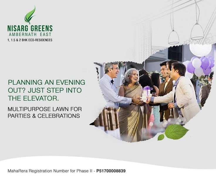 Nisarg Greens - Ambernath East 1, 1.5 & 2 BHK Eco-Residences Multipurpose Lawn For Parties & Celebrations #MahaRera Registration Number for Phase II - P51700008839 To know more log on to: http://www.nisarggroup.com/greens/ Or you can call on: 08655 787878   SMS 'GREENS' to 56161 #NisargGreens #Ambernath #RealEstate #EcoLuxury #Property #Homes