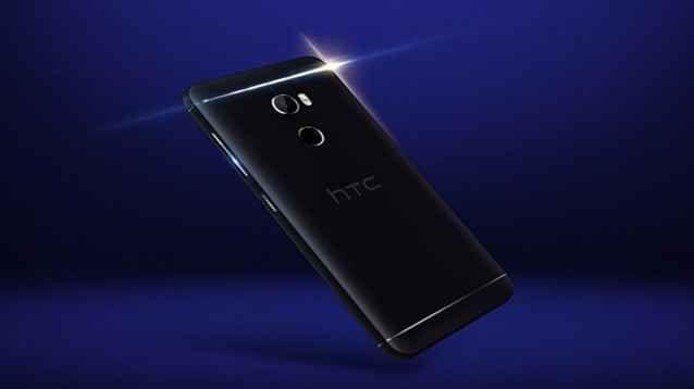 HTC One X10, smartphone multimediale con ottima autonomia HTC. nonostante un perdurante periodo di crisi, è nota per offrire smartphone sempre ben costruiti ed eleganti: è anche il caso dell'HTC One X10, che vanta anche un ottimo display, e confortanti dota #htconex10 #smartphone #android