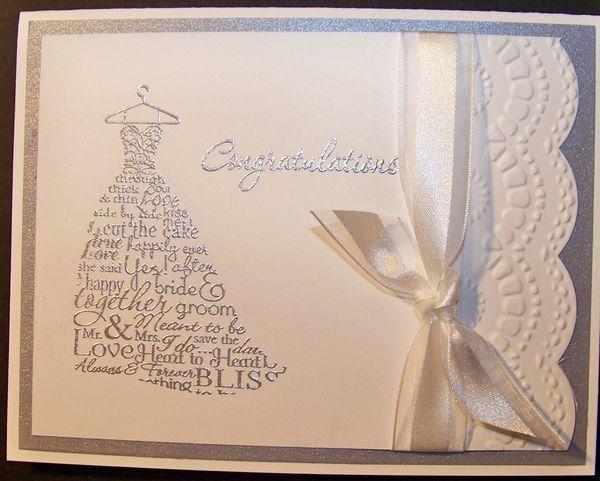 Открытку машинку, открытки на свадьбу своими руками внутри