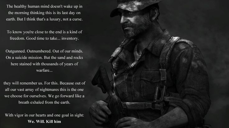 Underrated Speech From An Underrated Campaign Mw2 Spoilers Duty Quotes Video Game Quotes Human Mind