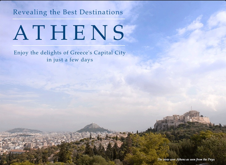 Reveal Athens - The first eBook created with iBooks Author for Creece's capital city!