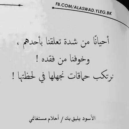 ربما !!