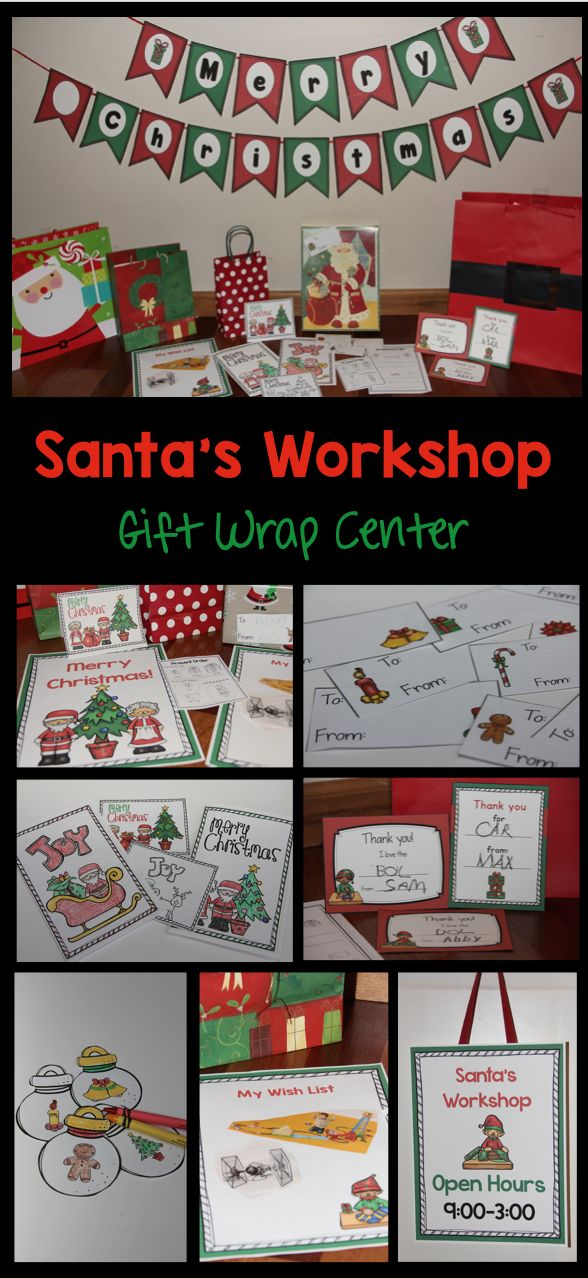 Dramatic Play Gift Shop: Kids can make gifts, cards & wish lists. Check out the printable in the kit!