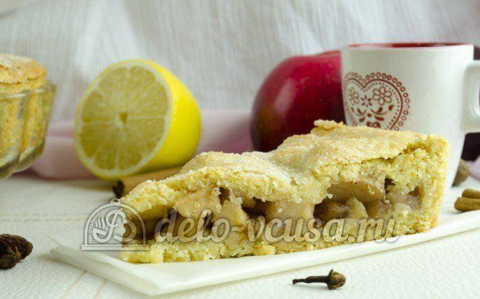 Рецепт приготовления закрытого пирога с яблоками иллюстрированный детальной поэтапной инструкцией с фотографиями. Попробуйте - это просто и вкусно!