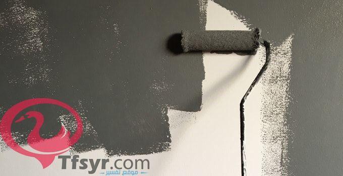 تفسير حلم الدهان فى المنام للبيت والجدار والباب 2 Paper Holder Toilet Paper Holder Paper