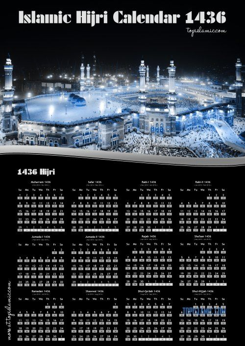 Image for Discover Information about Hijri Calendar 1436
