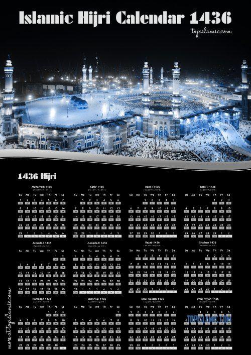 a4 makkah islamic calendar 2015 - 1436 hijri