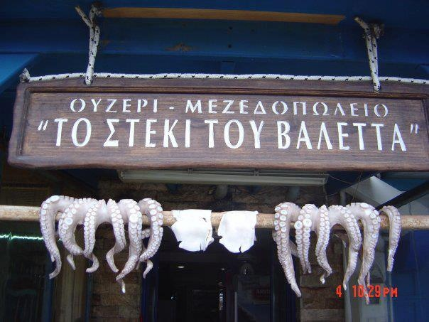In Greece the food is real...
