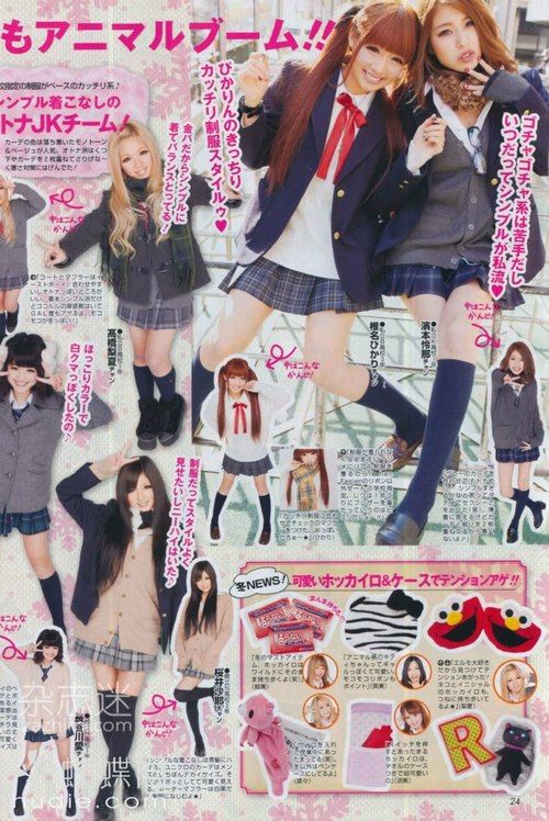 japan school uniform seifuku sailor