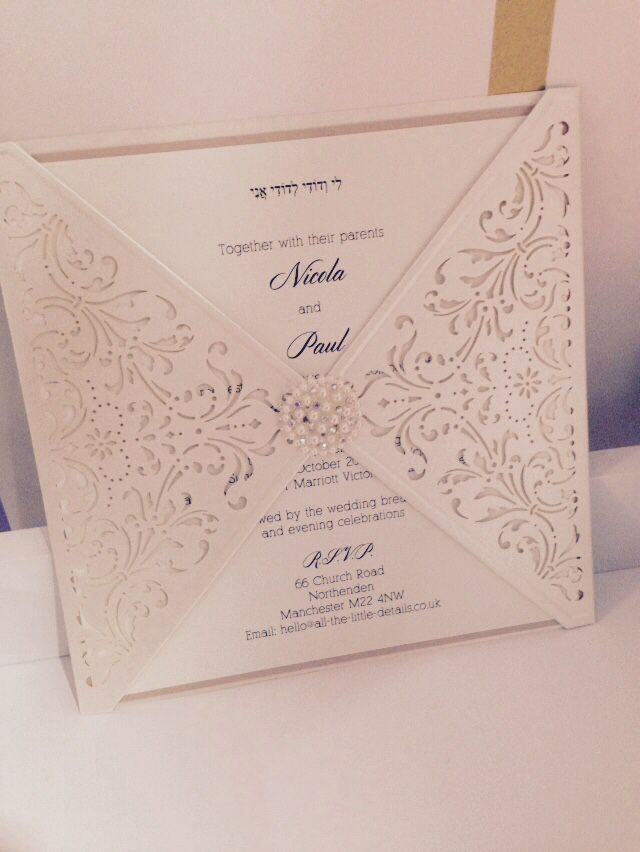 Elegant Laser Cut Invitation From Www All The Little Details Co