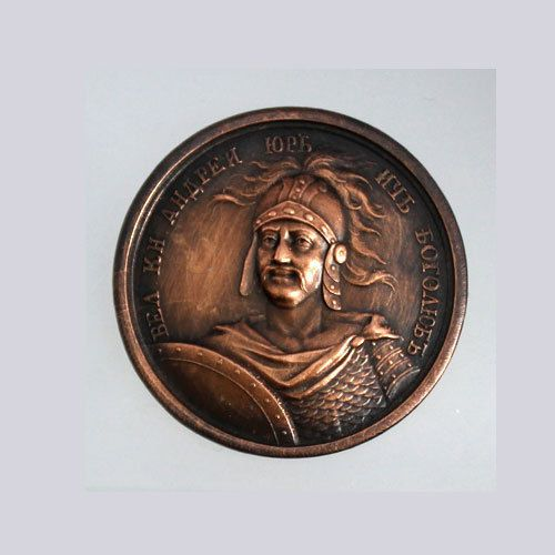 RUSSIAN MEDAILLE Großfürst Andrei Bogoljubski HISTORISCHE Porträt-Serie .