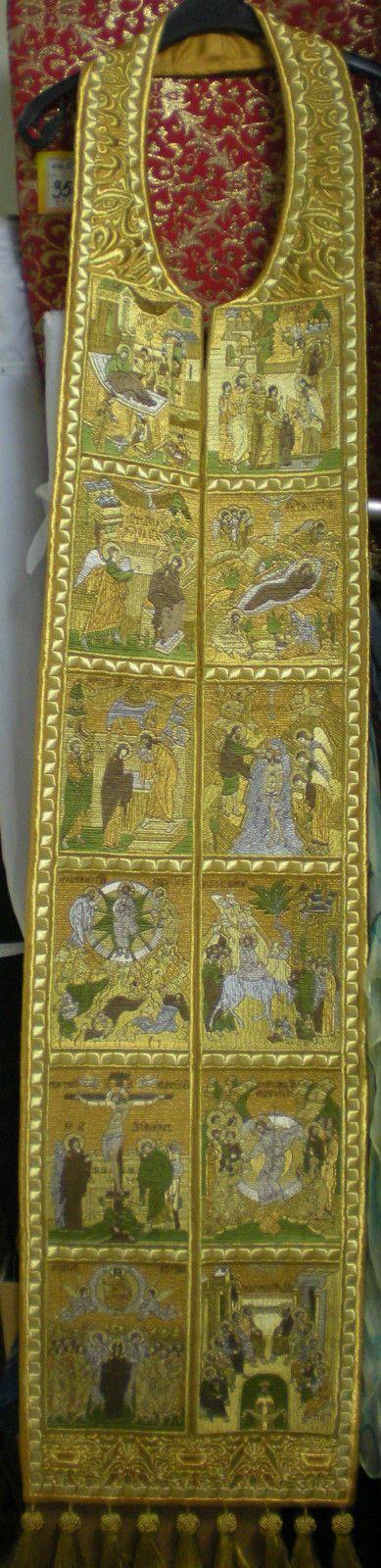 http://www.ebay.com/itm/Russian-Orthodox-Communion-Priest-Set-Embroidered-Stole-Cuffs-Gold-Vestment-/200719501044?pt=LH_DefaultDomain_0