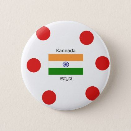 Kannada Language And Indian Flag Design Pinback Button - accessories accessory gift idea stylish unique custom