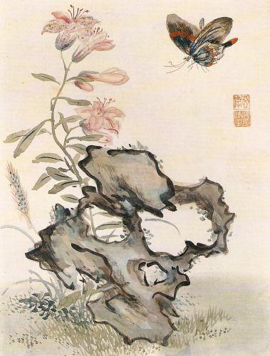 (Korea) Lily & Butterfly by Shim Sa-jeong (1707-1769). Joseon Kingdom, Korea. colors on silk.