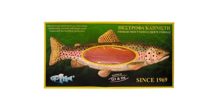ΕΛΛΗΝΙΚΑ ΠΡΟΙΟΝΤΑ: Καπνιστή Πέστροφα, G-fish