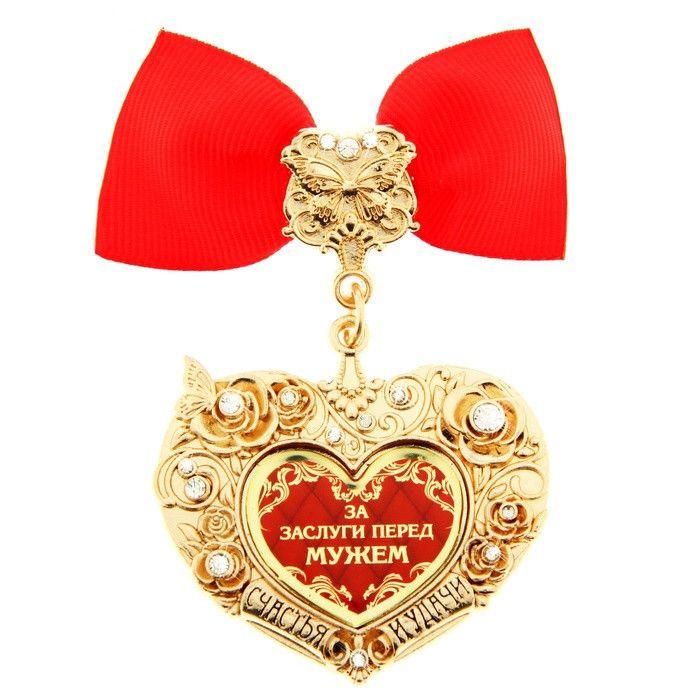 Индивидуальные Оптовые Русские буквы значок медаль подарок брак подарок На День Рождения мужчины муж талисмана бабочка медаль ЛУК брошь PIN