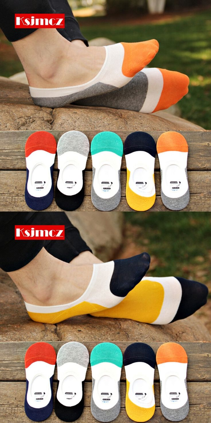 1 Pair KSJMCZ Summer Men's Invisible Socks Splicing Color Neutral Socks Anti-skid Peas Shoes Essential Cotton Socks