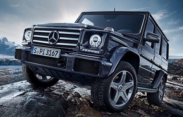 2016 Mercedes Benz G Class Price